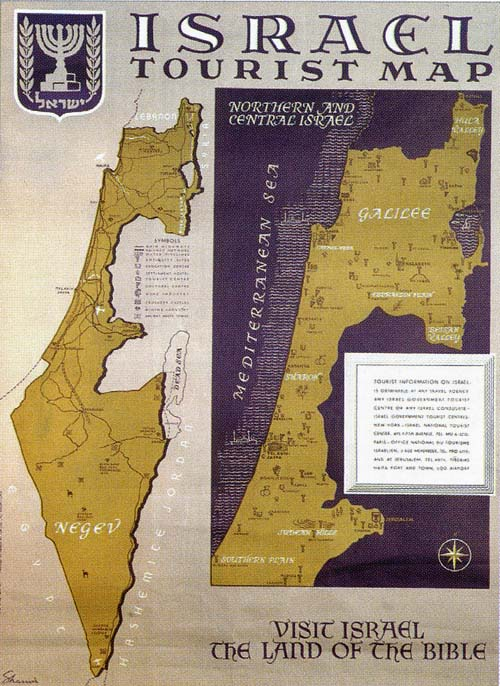 Israel Tourist Map – Israel Tourist Map