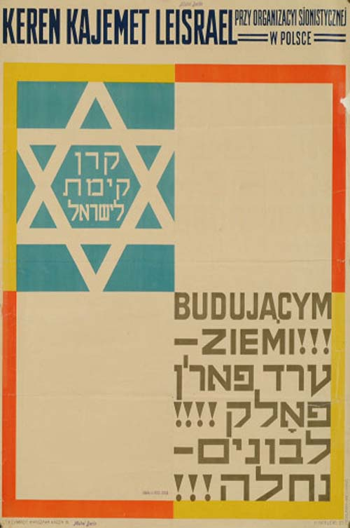 Exhibition Stand Builders In Canada : Israeli flag star of david zionism icons the palestine