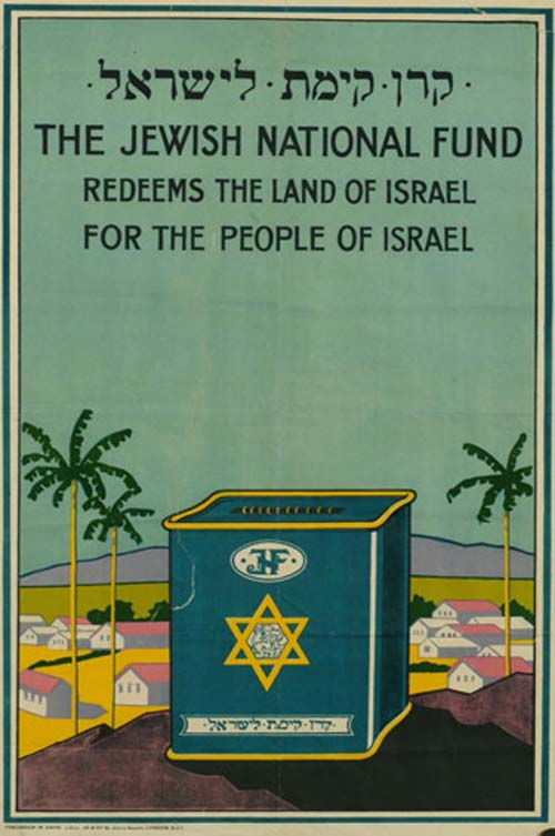 For the People of Israel Poster 1920