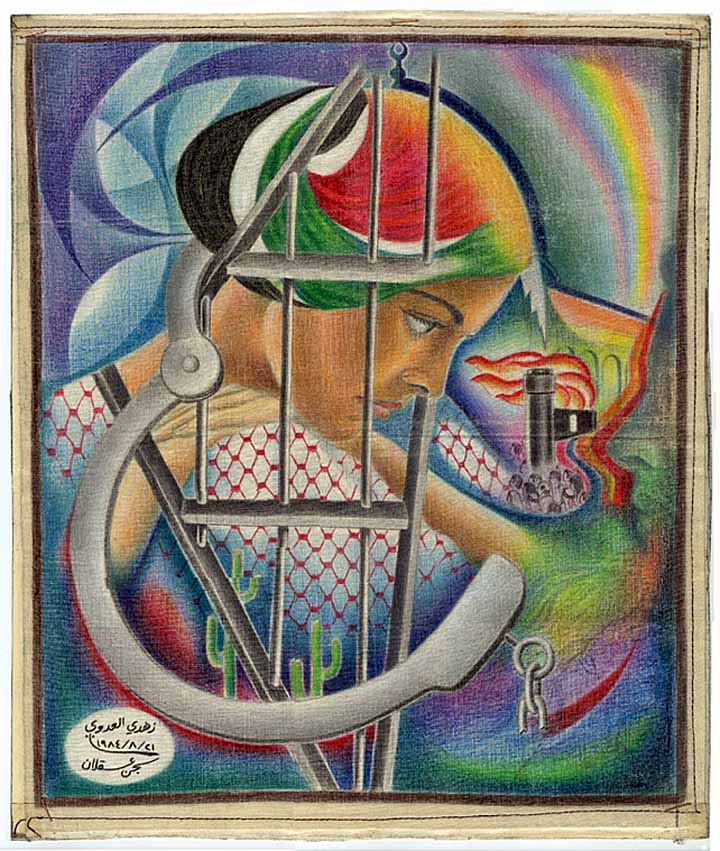 Day of the Prisoner - Al Aduwi   The Palestine Poster Project Archives