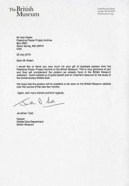acknowledgement letter 1 british museum