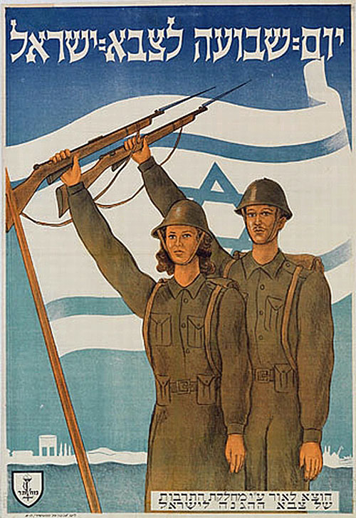 Httpwww Overlordsofchaos Comhtmlorigin Of The Word Jew Html: Israeli Army - First Swearing In Day - 1948
