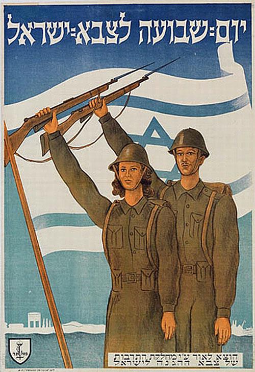 Výsledek obrázku pro israeli poster military