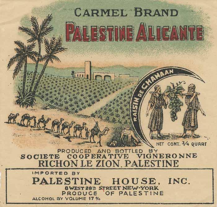 Richon Le Zion, Palestine