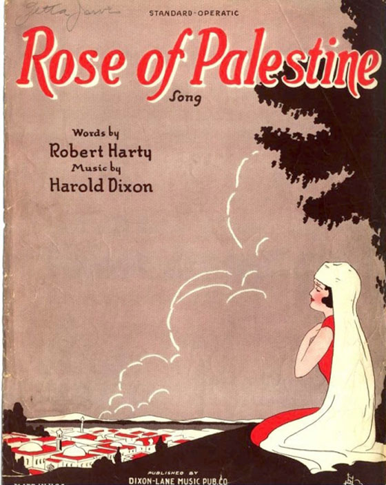 rose of palestine the palestine poster project archives
