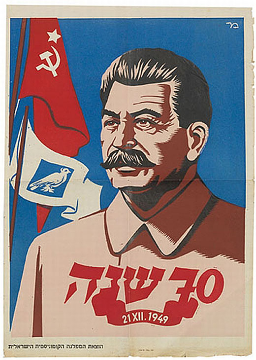 Stalin - 70th Birthday | The Palestine Poster Project Archives