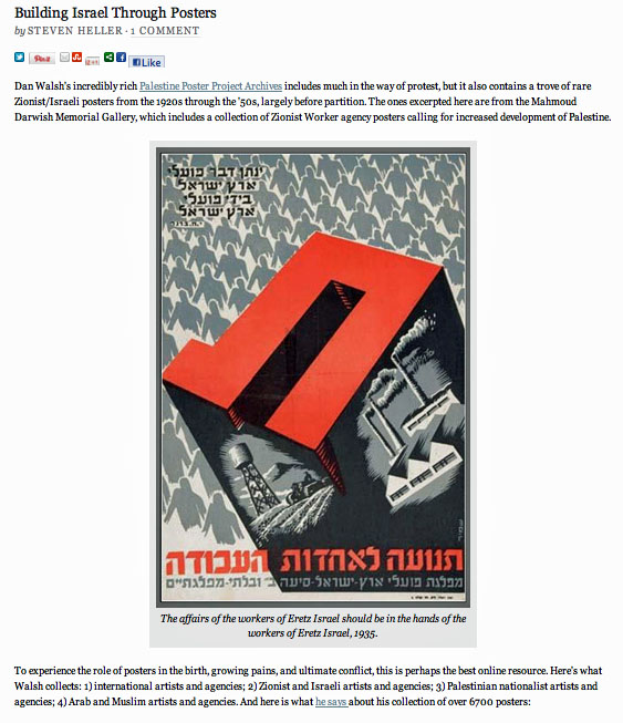 Palestine Poster Related Books/Catalogs/Articles/Media