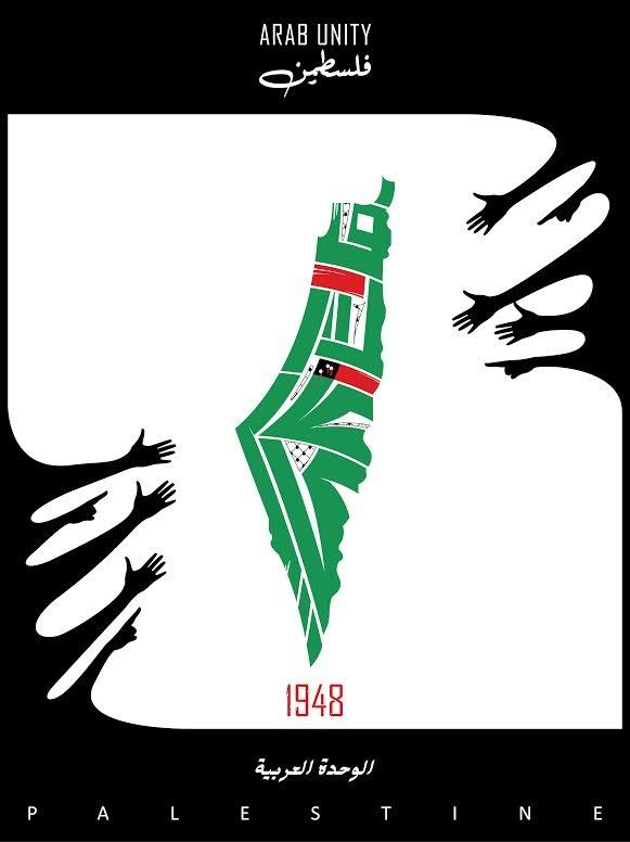 """<a href=""""/artist/majid-alaa-el-deen"""">Majid Alaa El-deen</a>"""