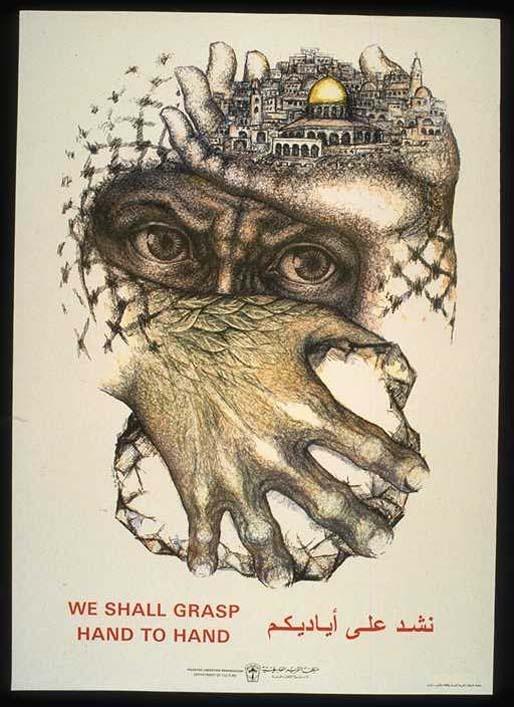 """<a href=""""/artist/jamal-al-afghani"""">Jamal Al Afghani</a> -  1988 - GAZA"""