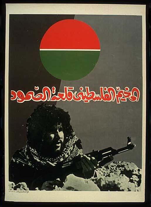 """<a href=""""/artist/muaid-al-rawi"""">Muaid  Al Rawi</a>"""