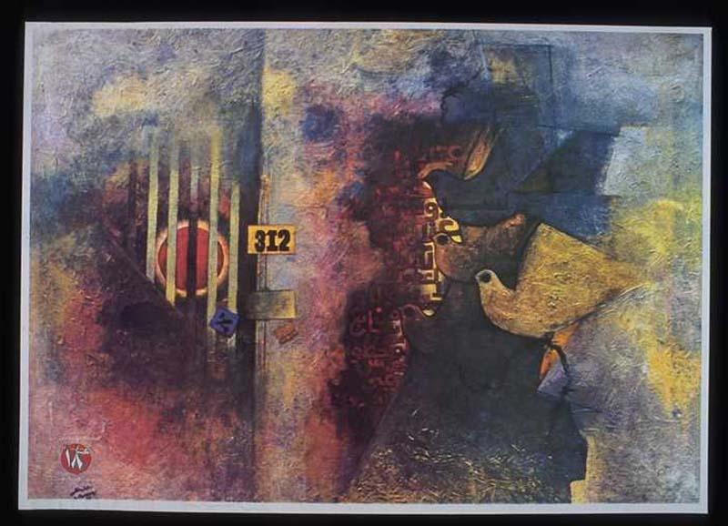 "<a href=""/artist/sliman-mansour"">Sliman  Mansour</a>"
