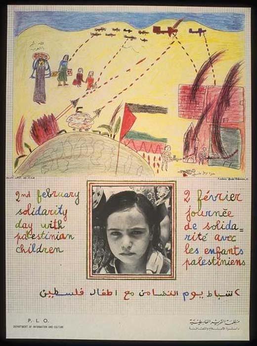 "<a href=""/artist/fadwa-abdel-rahman"">Fadwa  Abdel Rahman</a>"