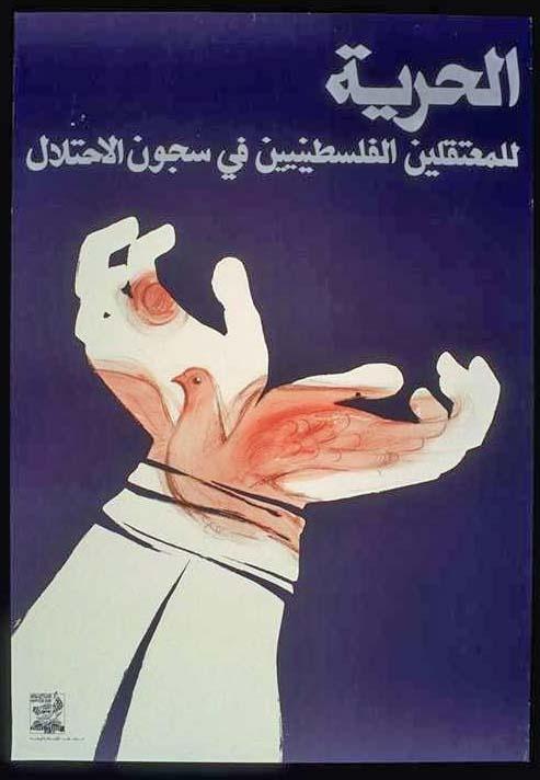 "<a href=""/artist/youssef-abdelki"">Youssef Abdelki</a>"