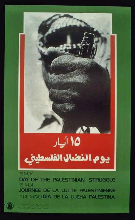 "<a href=""/artist/research-in-progress"">Research in Progress </a> -  1987 - GAZA"