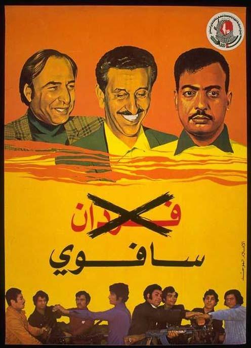 """<a href=""""/artist/nabil-abu-hamad"""">Nabil  Abu Hamad</a>"""