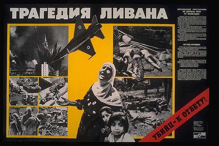"<a href=""/artist/a-kostromichev"">A.    Kostromichev</a>, <a href=""/artist/v-polyakov"">V. Polyakov</a>"