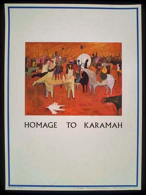 """<a href=""""/artist/kathim-haidar"""">Kathim Haidar</a>"""