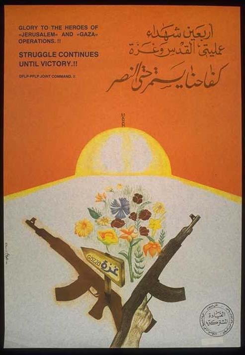 "<a href=""/artist/rimon-assem"">Rimon Assem</a> -  1984 - GAZA"
