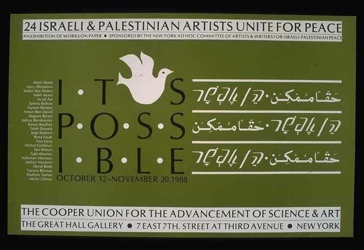 "<a href=""/artist/research-in-progress"">Research in Progress </a>"