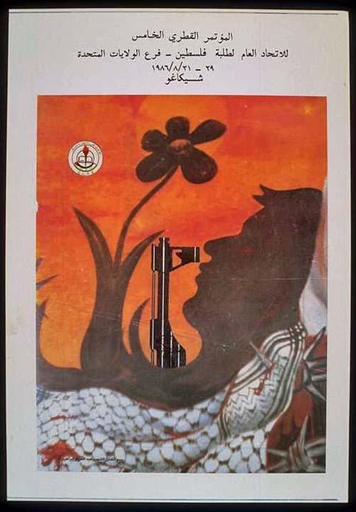 "<a href=""/artist/abdel-aziz-ibrahim-1962-1985"">Abdel Aziz Ibrahim (1962 - 1985)</a>"