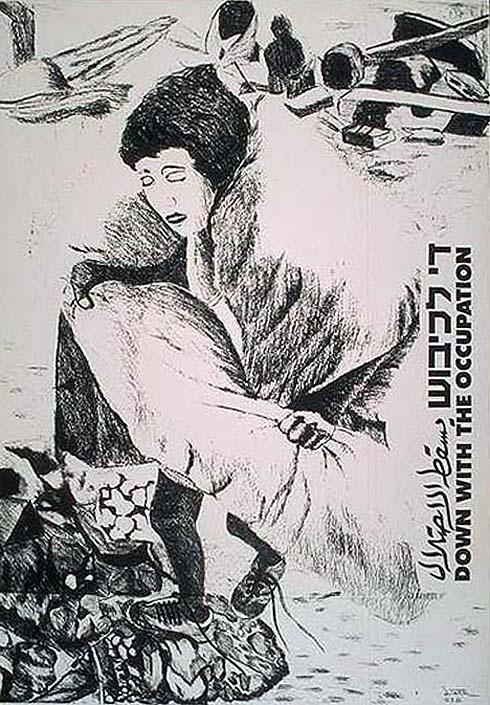 """<a href=""""/artist/samir-tafesh"""">Samir Tafesh</a>"""