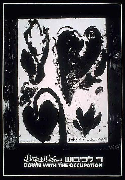 """<a href=""""/artist/moshe-gershuni"""">Moshe Gershuni</a>"""