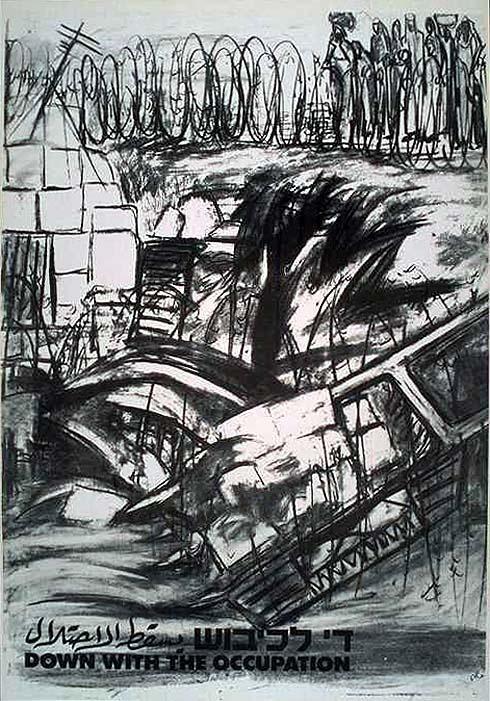 "<a href=""/artist/faten-tubasi"">Faten Tubasi</a>"