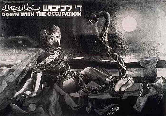 "<a href=""/artist/raed-al-zagal"">Raed Al Zagal</a>"