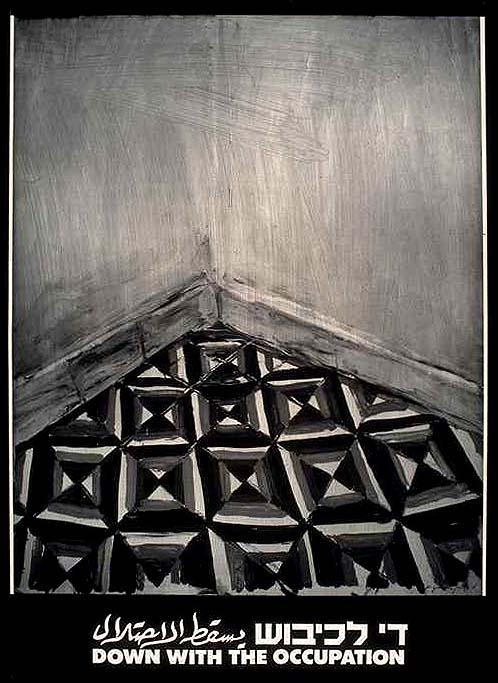 "<a href=""/artist/michal-goldman"">Michal Goldman</a>"