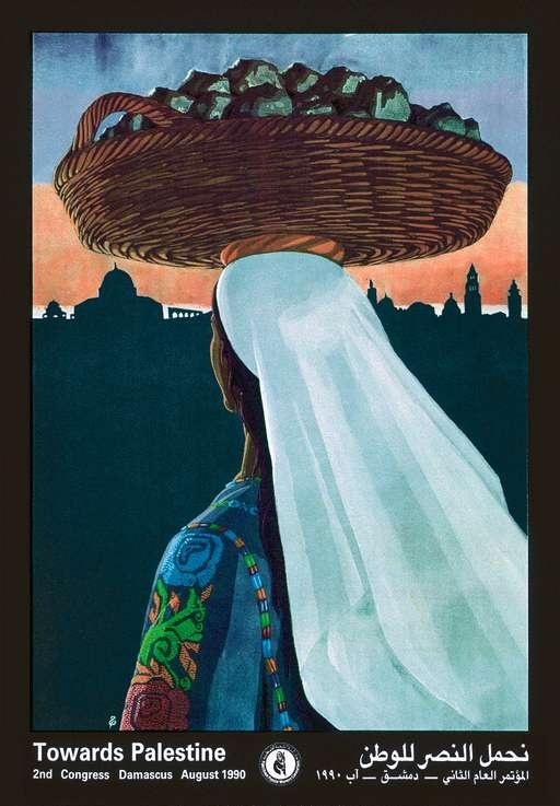 "<a href=""/artist/marc-rudin"">Marc Rudin</a> -  1990 - GAZA"