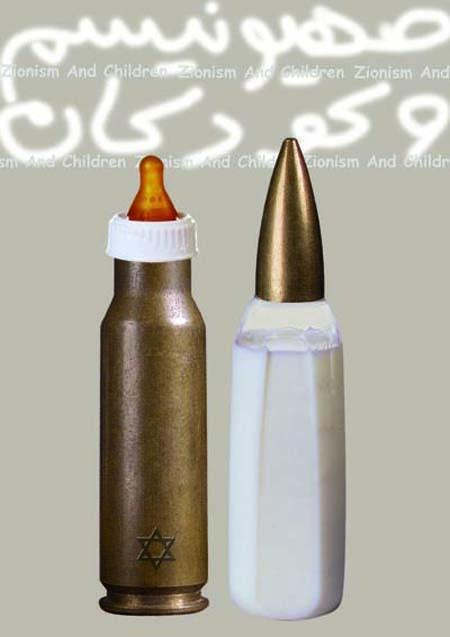 "<a href=""/artist/meisam-khazaei"">Meisam Khazaei</a>"