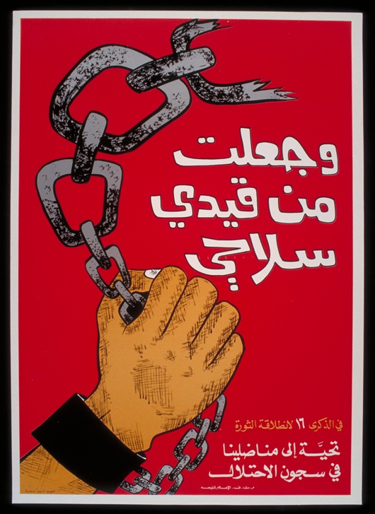 "<a href=""/artist/anis-hamdia"">Anis Hamdia</a>"