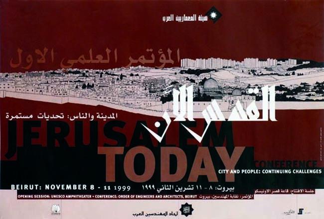 """<a href=""""/artist/leila-musfy"""">Leila Musfy</a> -  2007 - GAZA"""