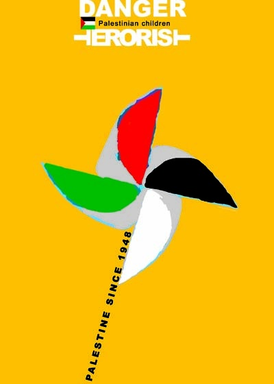 """<a href=""""/artist/ahmad-norouzi-tabrizinejad"""">Ahmad Norouzi Tabrizinejad</a>"""