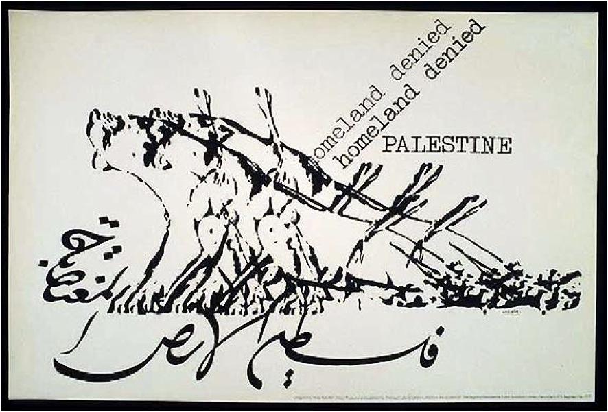 """<a href=""""/artist/ardash-kakafian-1940-2000"""">Ardash Kakafian (1940-2000)</a>"""