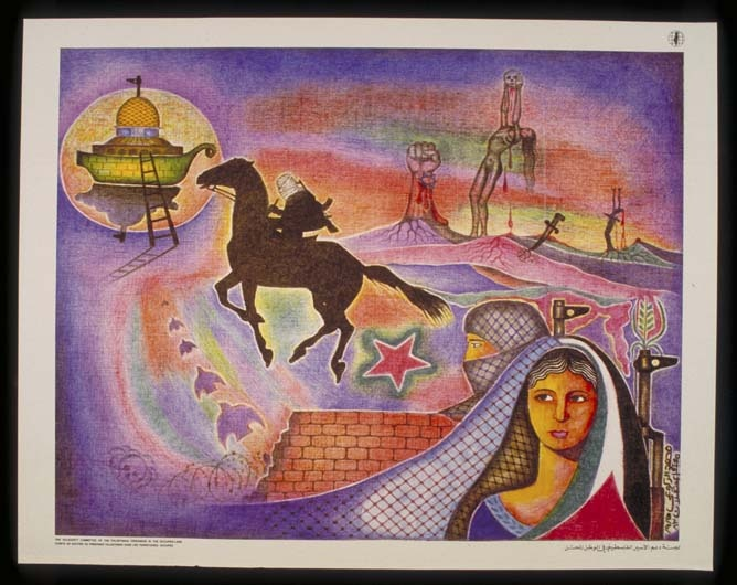 """<a href=""""/artist/mohammed-roukwie"""">Mohammed Roukwie</a> - <a href=""""/nationalityposter/syria"""">Syria</a> - 1983 - GAZA"""