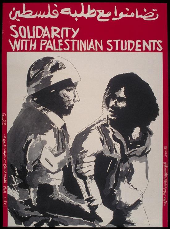 "<a href=""/artist/hosni-radwan"">Hosni Radwan</a> - <a href=""/nationalityposter/tunisia"">Tunisia</a> - 1985 - GAZA"