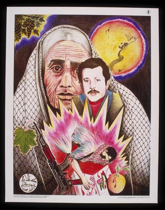 "<a href=""/artist/mahmoud-afaneh"">Mahmoud  Afaneh</a>"