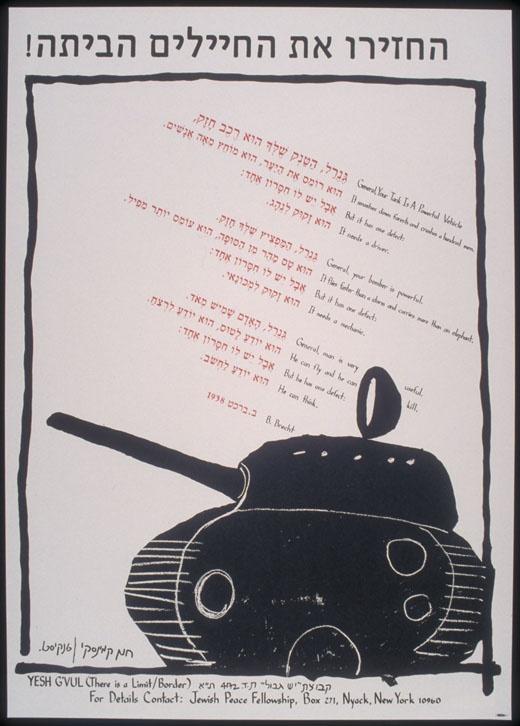 "<a href=""/artist/hanan-kaminsky"">Hanan Kaminsky</a>"