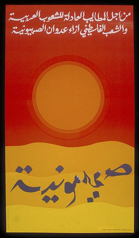 "<a href=""/artist/eufemia-alvarez"">Eufemia Alvarez</a>"