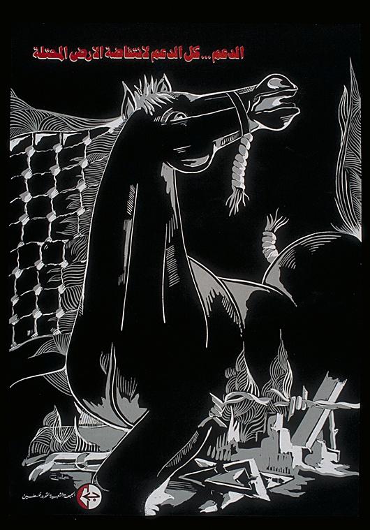 """<a href=""""/artist/emad-abdel-wahhab"""">Emad Abdel Wahhab</a>"""
