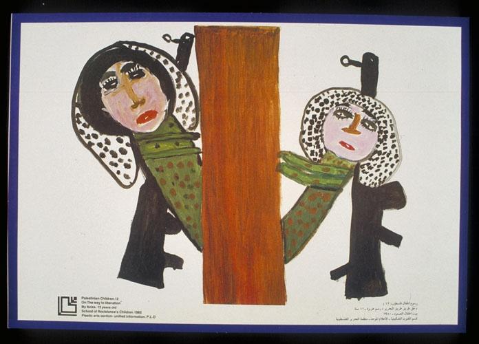 "<a href=""/artist/aziza"">Aziza </a>"
