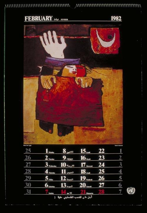 "<a href=""/artist/samir-salameh"">Samir Salameh</a>"
