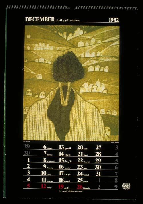 """<a href=""""/artist/nasser-soumi"""">Nasser Soumi</a>"""