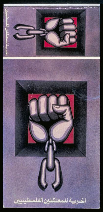 "<a href=""/artist/kamal-kaabar"">Kamal  Kaabar</a>"