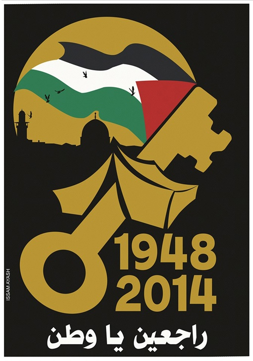 "<a href=""/artist/issam-ayash"">Issam Ayash</a> - <a href=""/nationalityposter/palestine"">Palestine</a> - 2014 - GAZA"