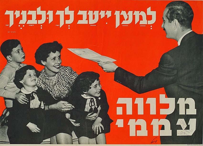 """<a href=""""/artist/eliyahu-schwartz"""">Eliyahu Schwartz</a>, <a href=""""/artist/ora-schwartz"""">Ora Schwartz</a>"""