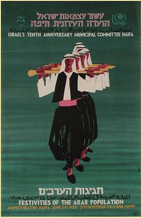 "<a href=""/artist/walter-yossef"">Walter  Yossef</a>"