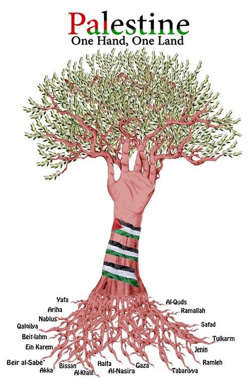 "<a href=""/artist/hossam-shibly"">Hossam Shibly</a>"