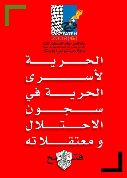 """<a href=""""/artist/khaled-hourani"""">Khaled Hourani</a>"""